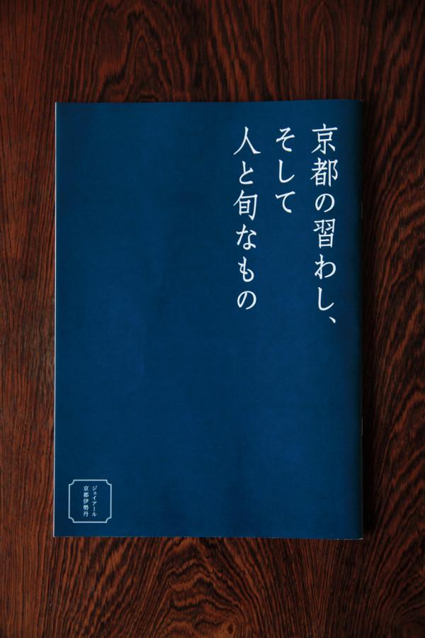 IMG_9845