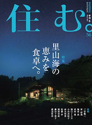 56_index
