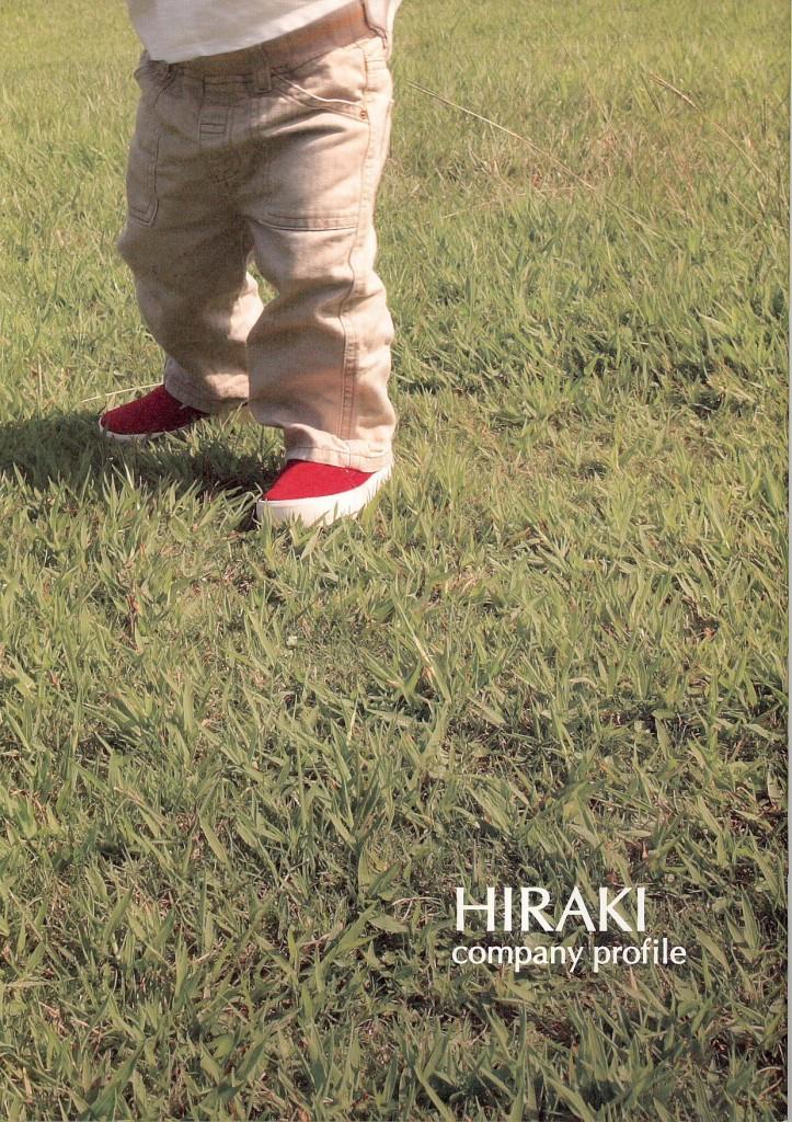 AD.Hiraki'08